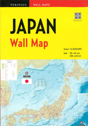 Buy map Japan Wall Map by Periplus Editions