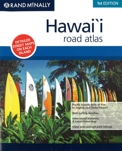 Buy map Hawaii Road Atlas by Rand McNally