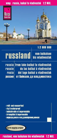 Buy map Russia: from Lake Baikal to Vladivostok by Reise Know-How Verlag
