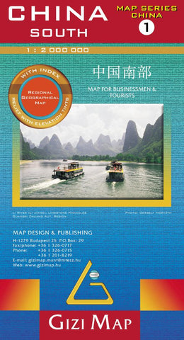 Buy map China, South Regional Geographical Map by GiziMap