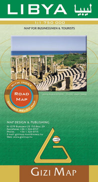 Buy map Libya Road Map by GiziMap