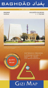 Buy map Baghdad, Iraq, City Map by GiziMap