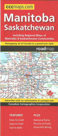 Buy map Manitoba and Saskatchewan Road Map by Canadian Cartographics Corporation