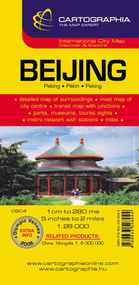 Buy map Beijing, China by Cartographia