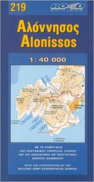 Buy map Alonnisos, Greece by Road Editions