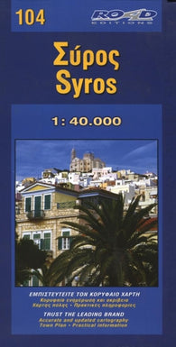Buy map Syros, Greece by Road Editions