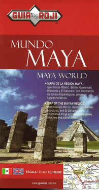 Buy map Maya World, Yucatan Penninsula, Mexico by Guia Roji