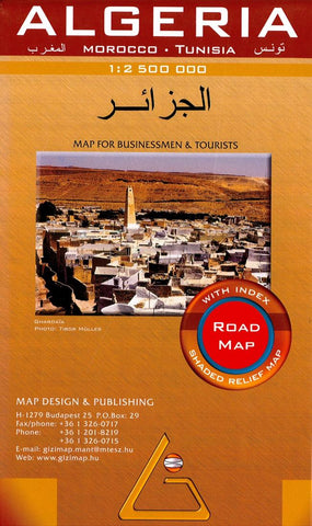 Buy map Algeria, Morocco and Tunisia, road map with index by GiziMap