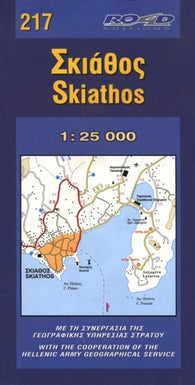 Buy map Skiathos, Greece by Road Editions