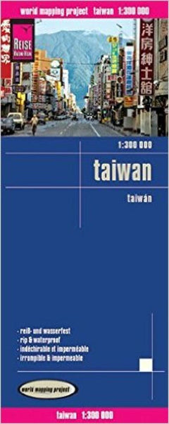 Buy map Taiwan by Reise Know-How Verlag