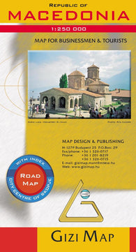 Buy map Macedonia Road Map by GiziMap