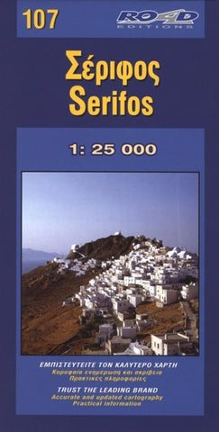 Buy map Serifos, Greece by Road Editions