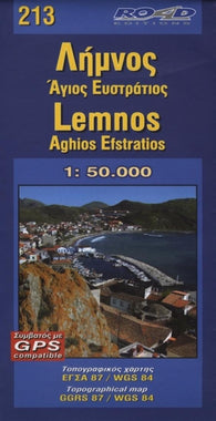 Buy map Limnos, Greece by Road Editions