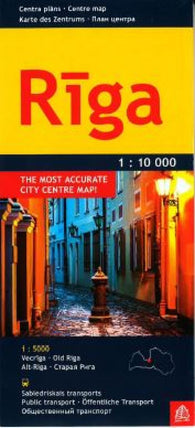 Buy map Riga, centre map by Jana Seta