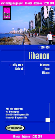 Buy map Lebanon by Reise Know-How Verlag