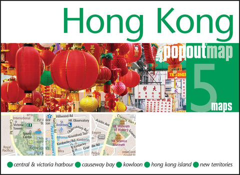 Buy map Hong Kong, PopOut Map by PopOut Products, Compass Maps Ltd.