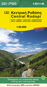 Buy map Rodopi, Central, Greece, Hiking Map by Geopsis