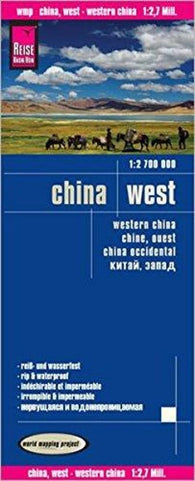 Buy map China, Western by Reise Know-How Verlag