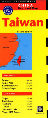 Buy map Taiwan by Periplus Editions