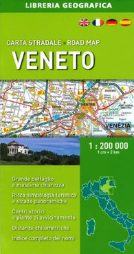 Buy map Veneto, Italy, Road Map by Libreria Geografica