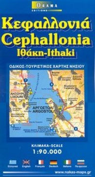 Buy map Cephalonia, Greece by Orama Editions
