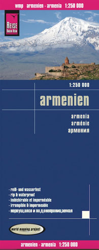 Buy map Armenia by Reise Know-How Verlag