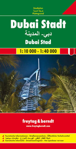 Buy map Dubai, United Arab Emirates by Freytag-Berndt und Artaria