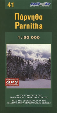 Buy map Parnitha Mountain, Greece by Road Editions