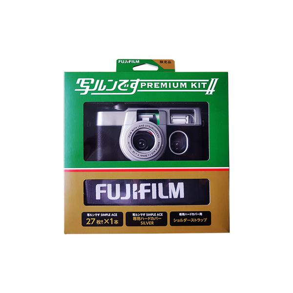 FUJI QUICKSNAP PREMIUM KIT 2