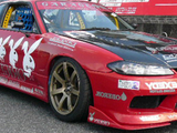 Origin Labo Style , Fibreglass , 20mm Wider & Vented , Conversion , Front Guards , S13 Silvia/180sx-S15 200sx