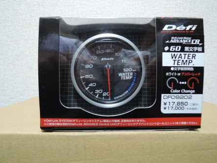Defi Link Advance Bf Series Water Temp Gauge