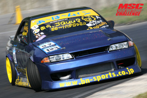 Bn Sports Style , Aftermarket , Fibreglass , Front Bar , R32 Skyline Gts-t