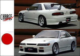 Chargespeed Style , Aftermarket , Fibreglass , Front Bar , S13 Silvia