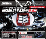 Splitfire Coilpacks Super Direct Di Ignition System - Nissan R35 Skyline Gtr Vr38Dett