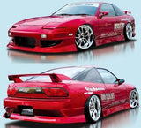 WORKS 9 STYLE , AFTERMARKET , FIBREGLASS , SIDE SKIRTS , 180SX / S13 Silvia