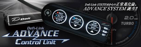 Defi Link Advance Control Unit .