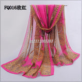 pashmina women scarf new design floral shawl cape silk