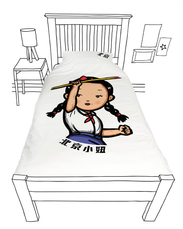 Doovay Beijing Girl Single Duvet Cover