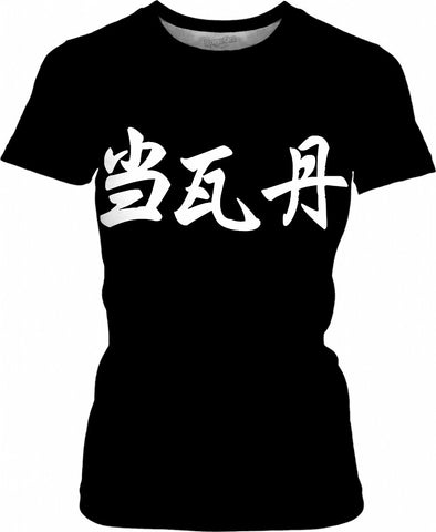 Women Black BGA T-Shirt