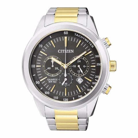 Citizen Men's Silver Gold two Tone Stainless Steel Watch AN8154-55H