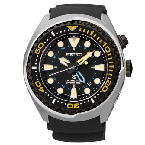 Seiko Men's Diver Resin Strap Watch SUN021P1