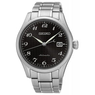 Seiko SPB037J1 Men's Watch