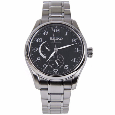 Seiko SPB043J1 Men's Watch