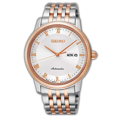 Seiko Women's Two Tone Stainless Steel Strap Watch SRP696J1