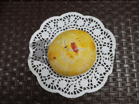 Black-Eye Bean Cake -  4 Pieces (frozen)