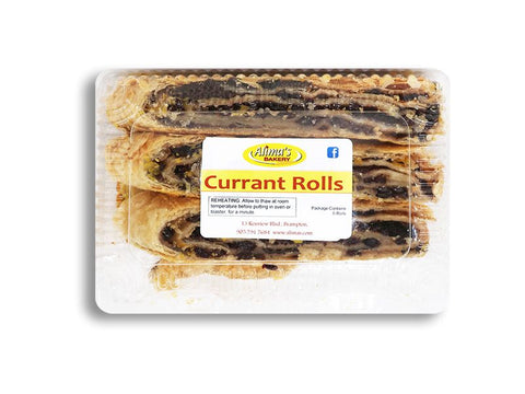 Currant Rolls - 6 Pieces (frozen)