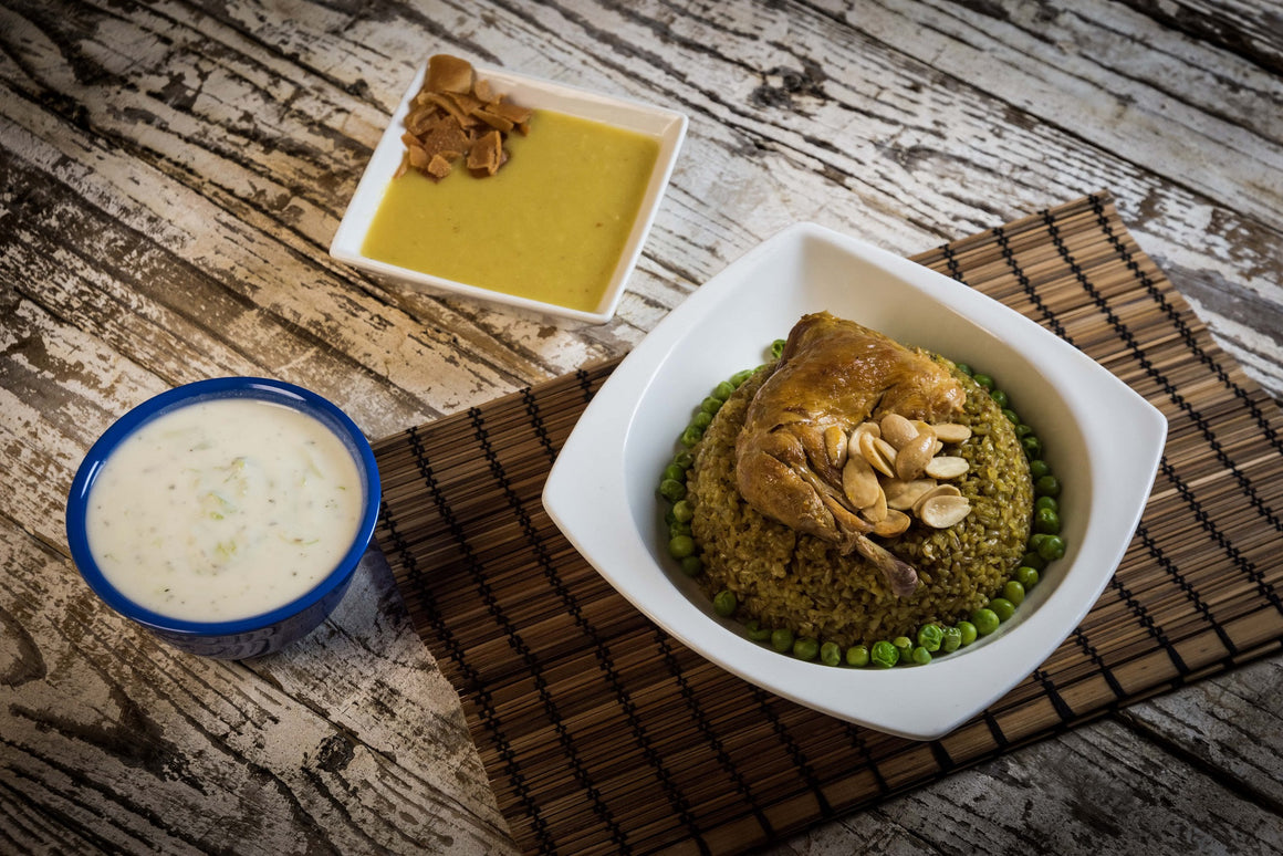 Chicken Freekeh