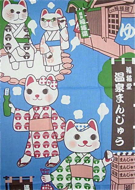 Hot-spring Kitties