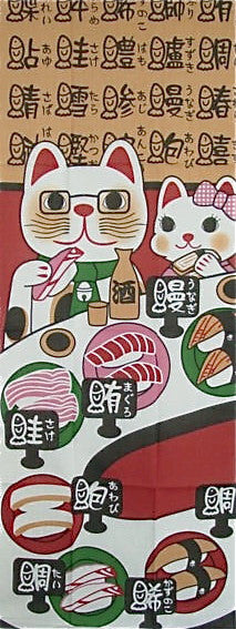 Sushi Kitties