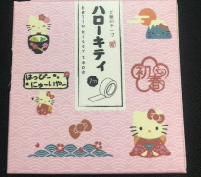 Hello Kitty Washi